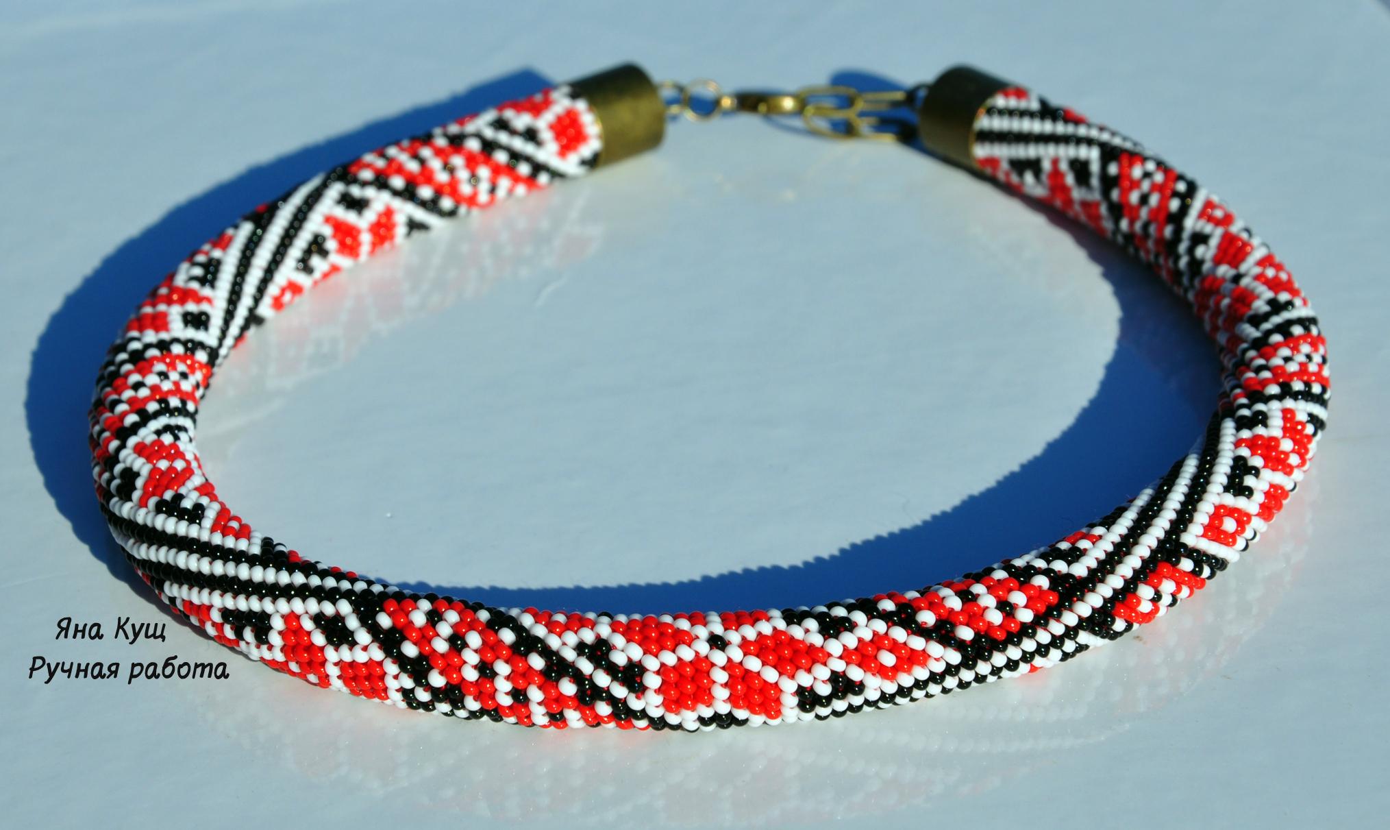 ткачество схема зимней рябины гердан